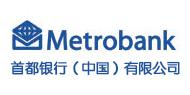 首都银行(中国)有限公司招聘