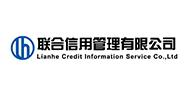 联合信用管理有限公司北京分公司招聘