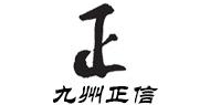武汉九州正信商贸有限公司招聘